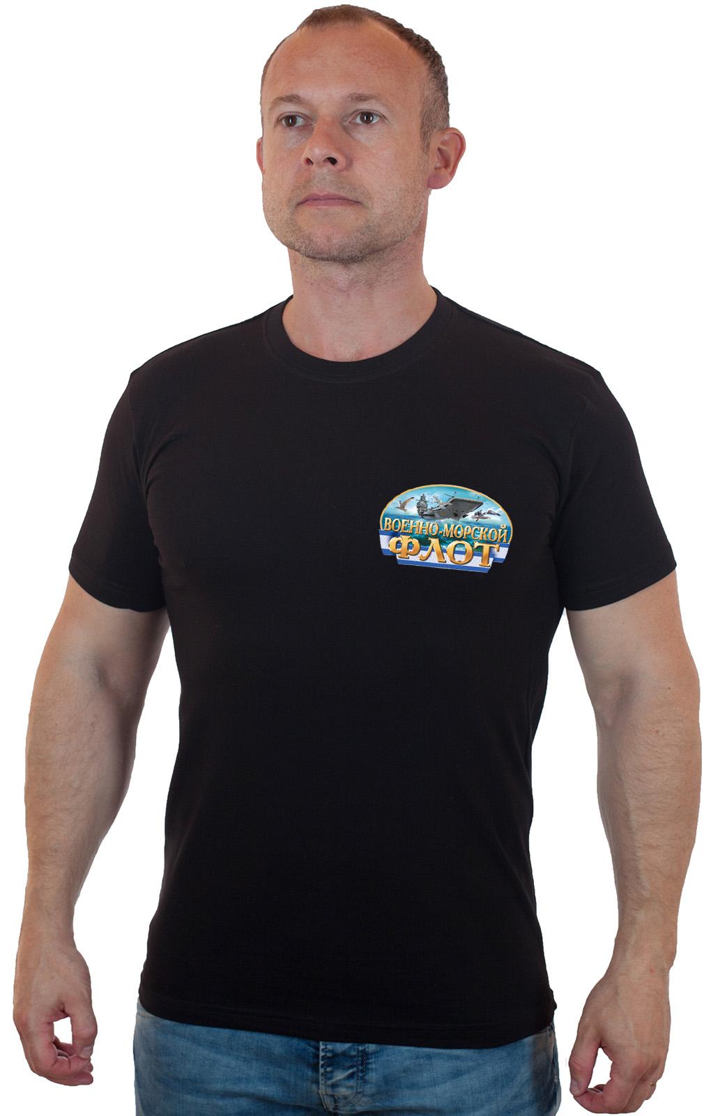 Купить в Москве с доставкой мужскую футболку Военно-Морской Флот