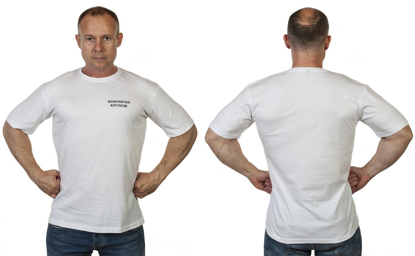 Белая однотонная футболка ВМФ оптом