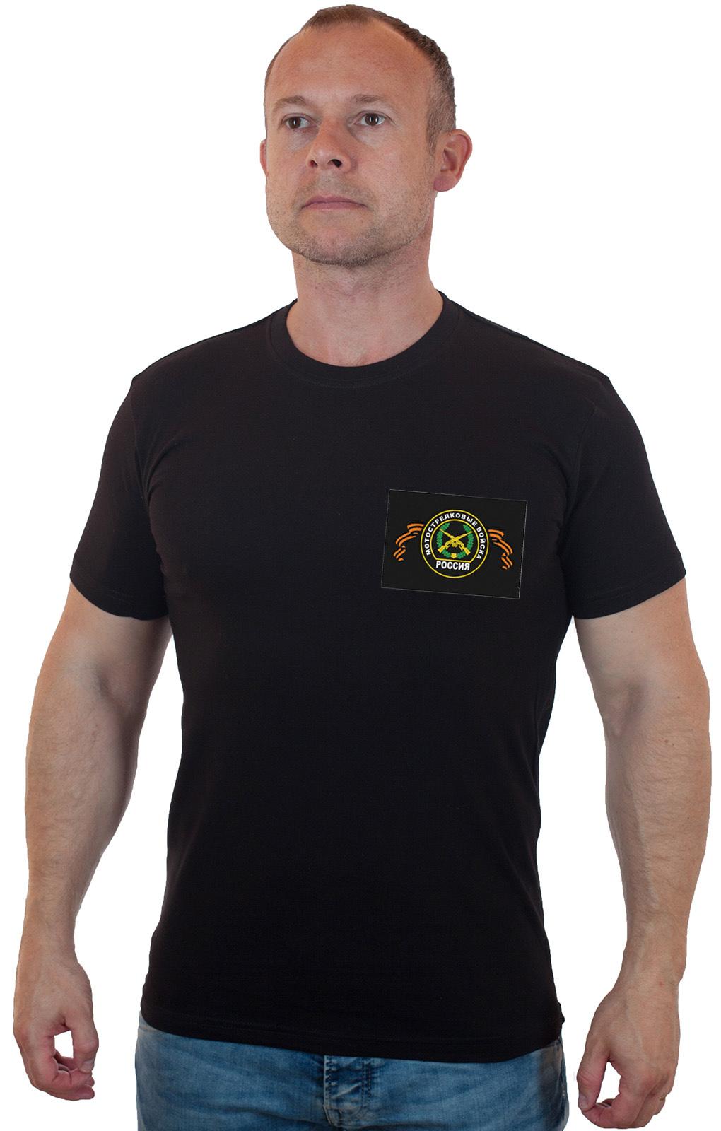 Классическая футболка Мотострелковые Войска РФ