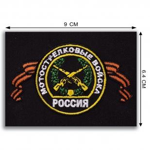 Черная футболка для военнослужащих Мотострелковых войск РФ