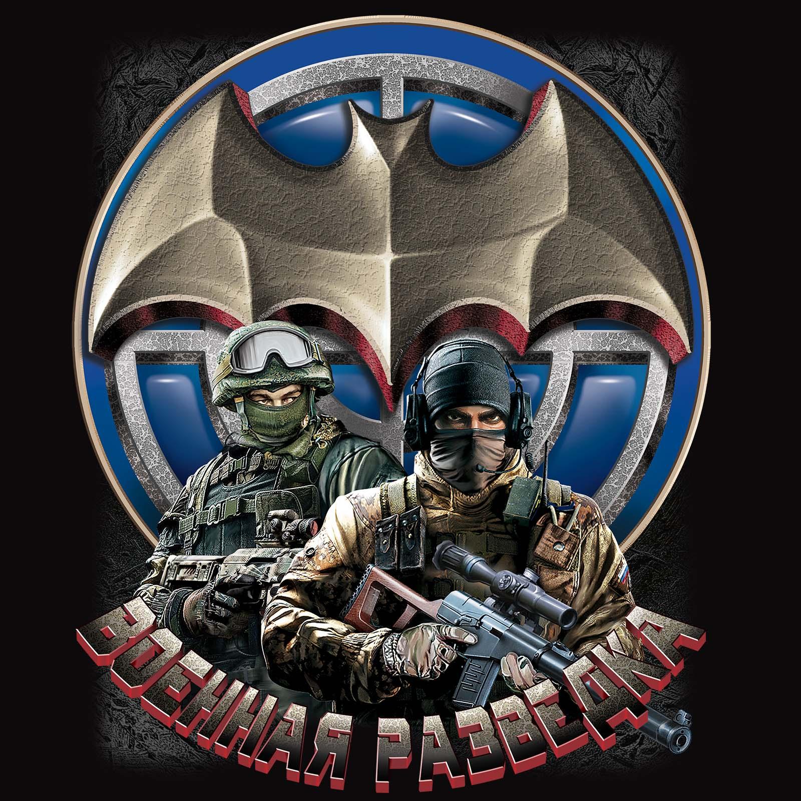 """Черная футболка """"Военные разведчики"""" с принтом"""