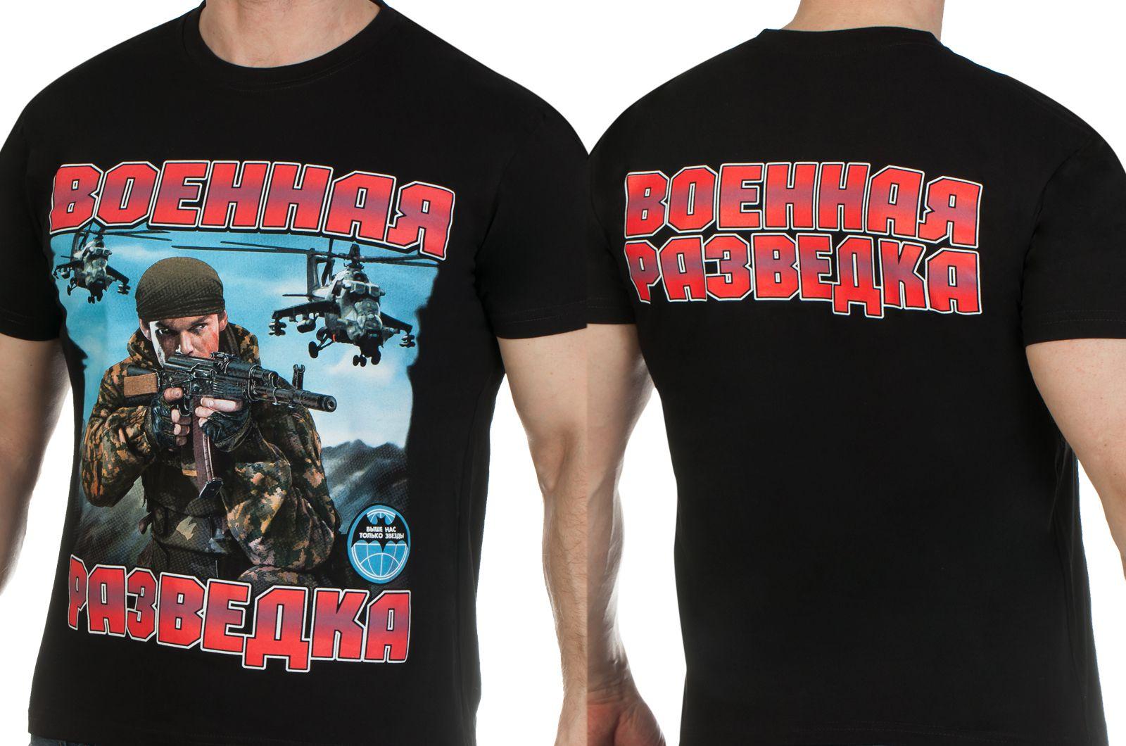 Заказать футболку Военная Разведка в военторге Военпро