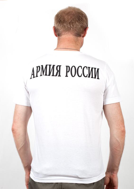"""Футболка """"Войска армии России"""" белая-вид со спины"""