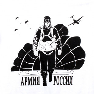 """Футболка """"Войска армии России"""" белая-логотип"""