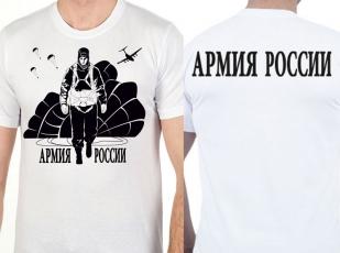 """Футболка """"Войска армии России"""" белая-аверс и реверс"""