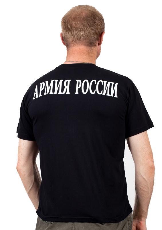 """Футболка """"Войска армии России"""" черная-вид со спины"""