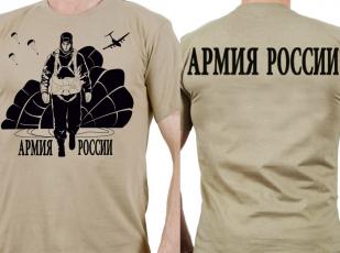 """Футболка """"Войска армии России"""" хаки-аверс и реверс"""