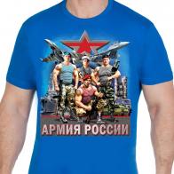 "Футболка ""Войска России"""
