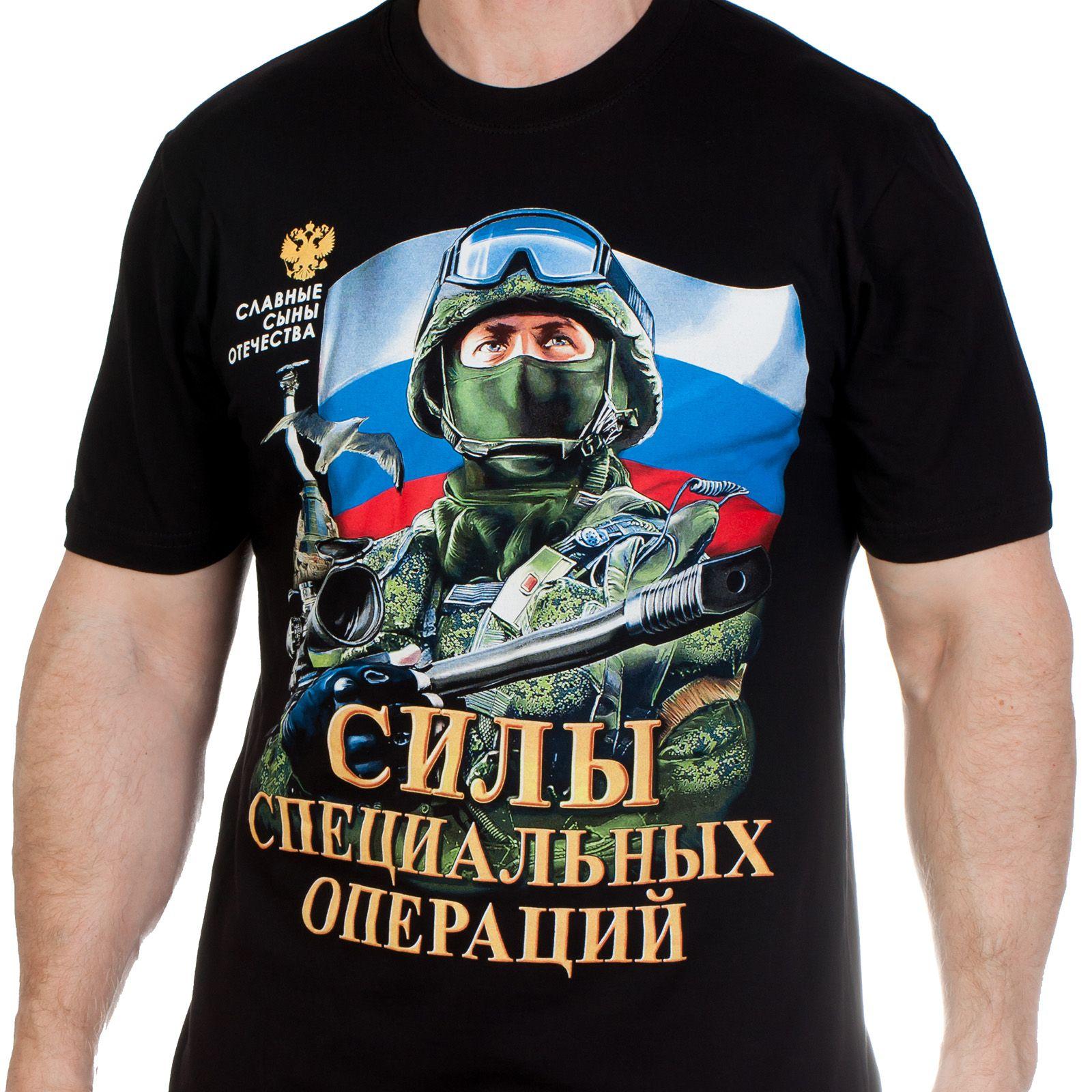 """Футболка """"ССО ВС России"""""""