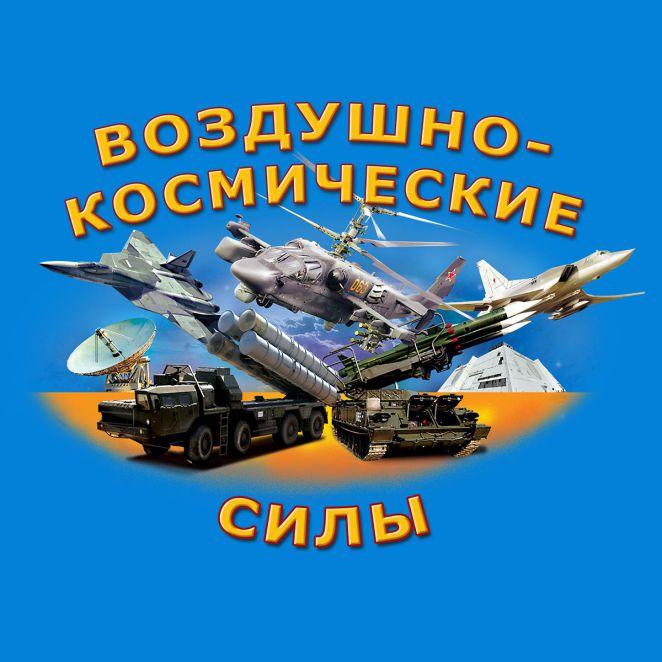 Футболка Войска ВКС