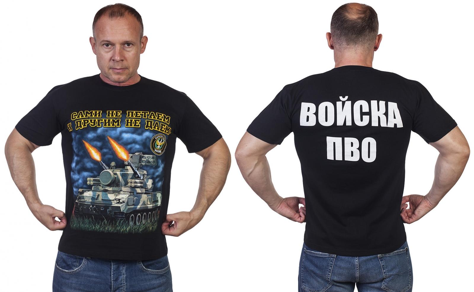 Футболка Войска ПВО Россия с изображением ЗПРК «Тунгуска-М1». - купить выгодно