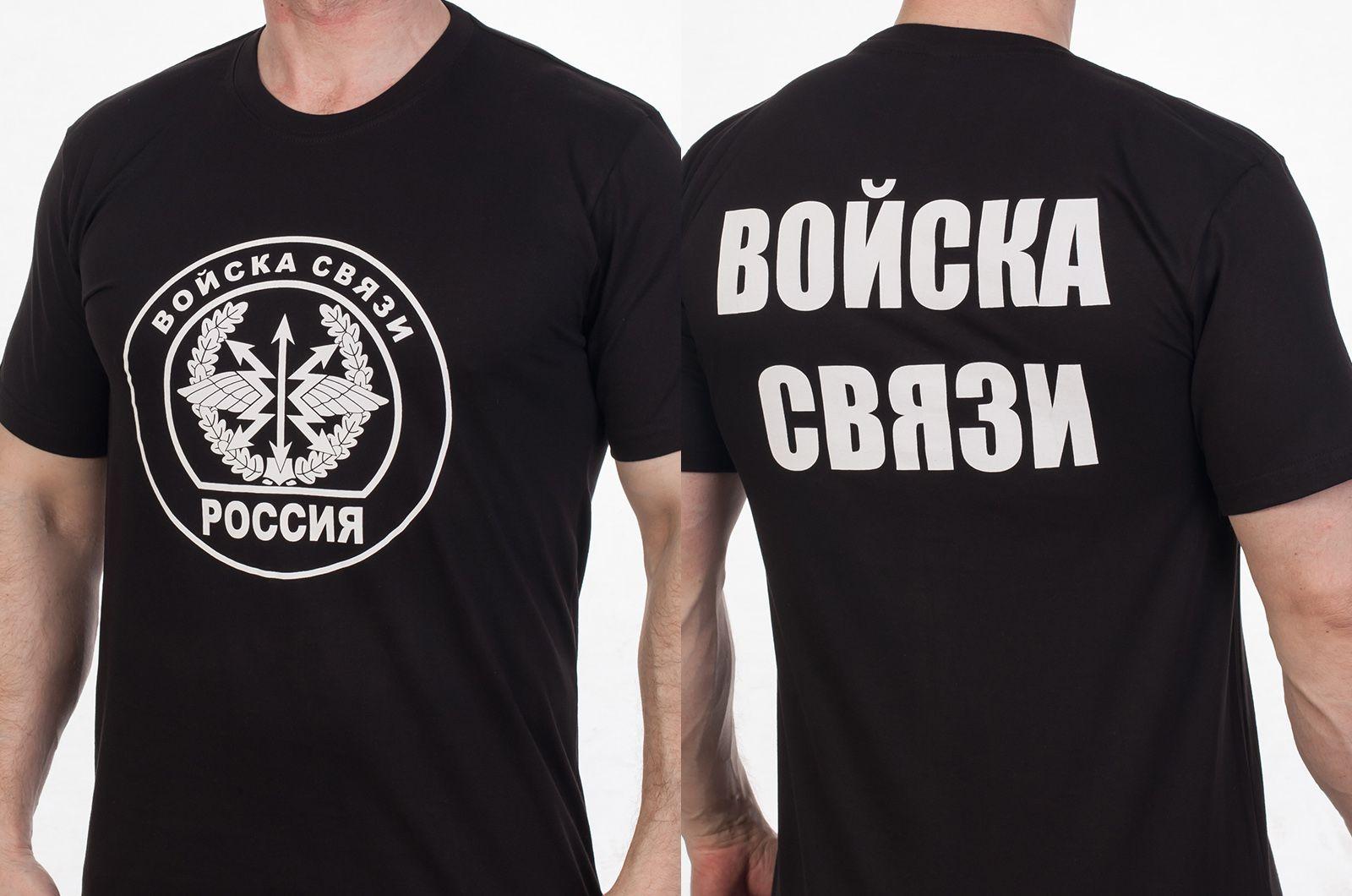 Армейская Футболка «Войска связи» - общий вид