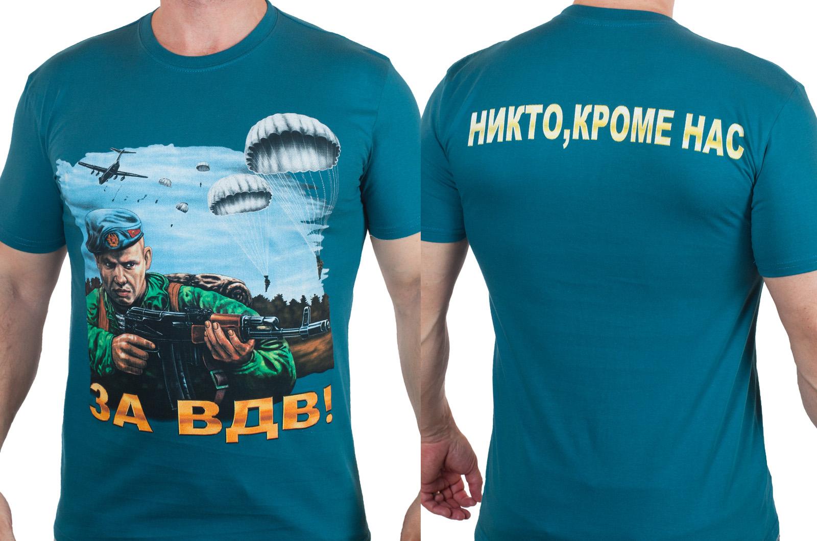 """Заказать футболку """"Воздушный десант"""""""