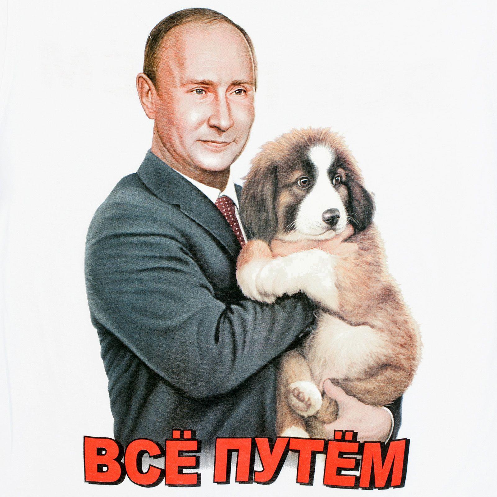 """Белая футболка """"Все Путем"""""""