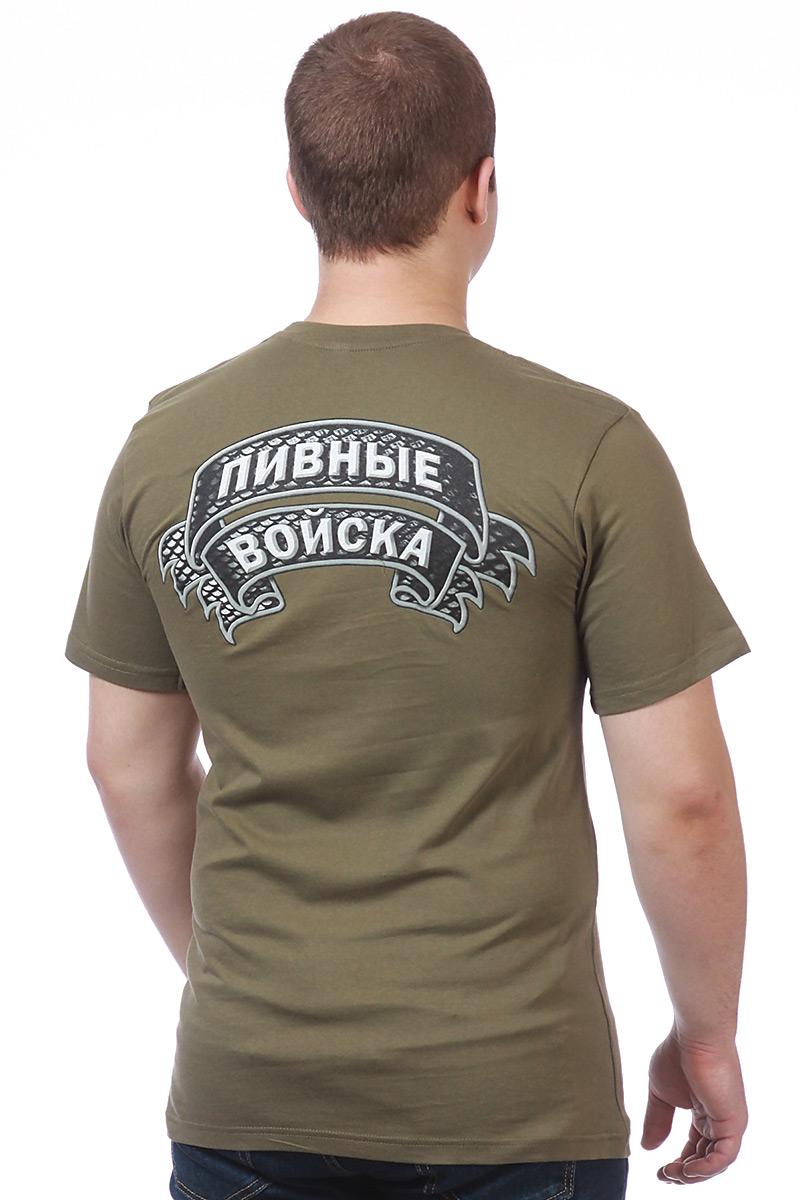 """Прикольная футболка """"Пиво"""" - вид сзади"""