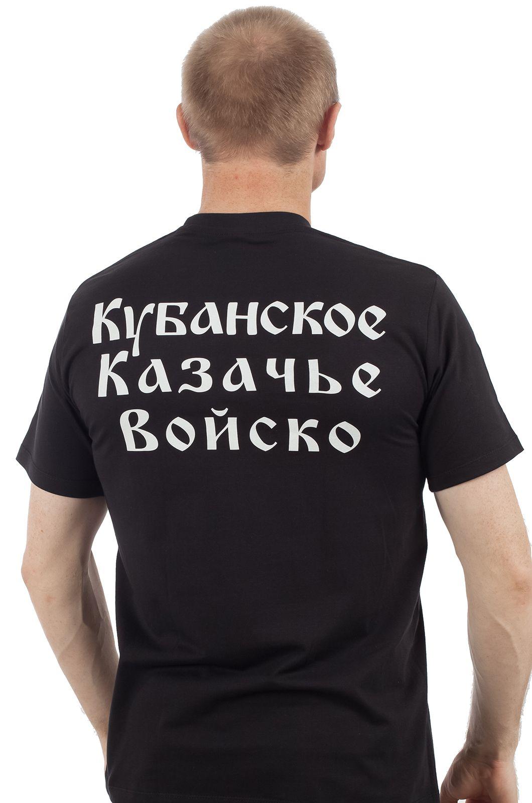 Футболка  «Я казак» цветная