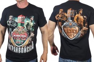 Мужская футболка «Юбилей Погранвойск» с доставкой