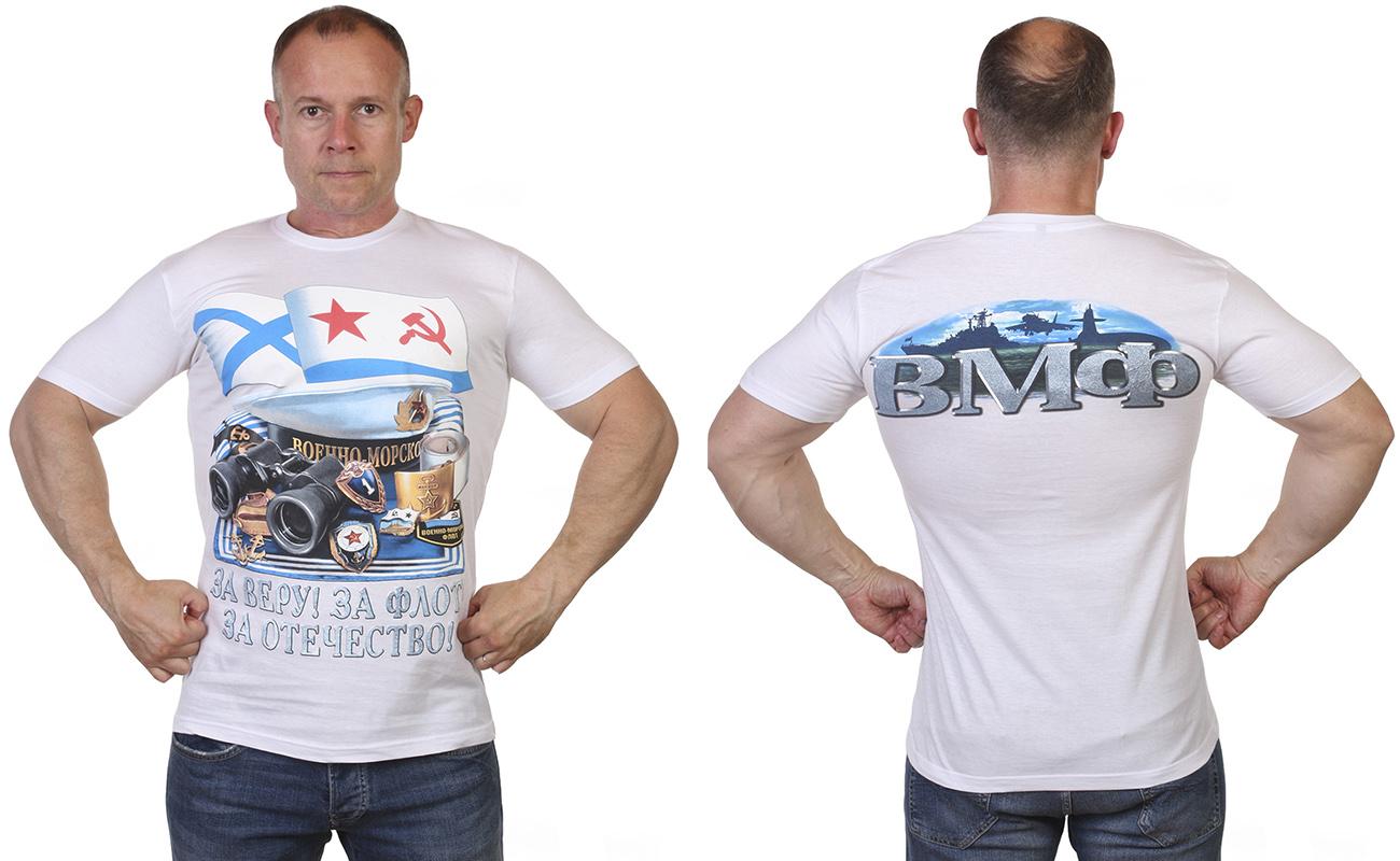 Заказать футболки За флот!