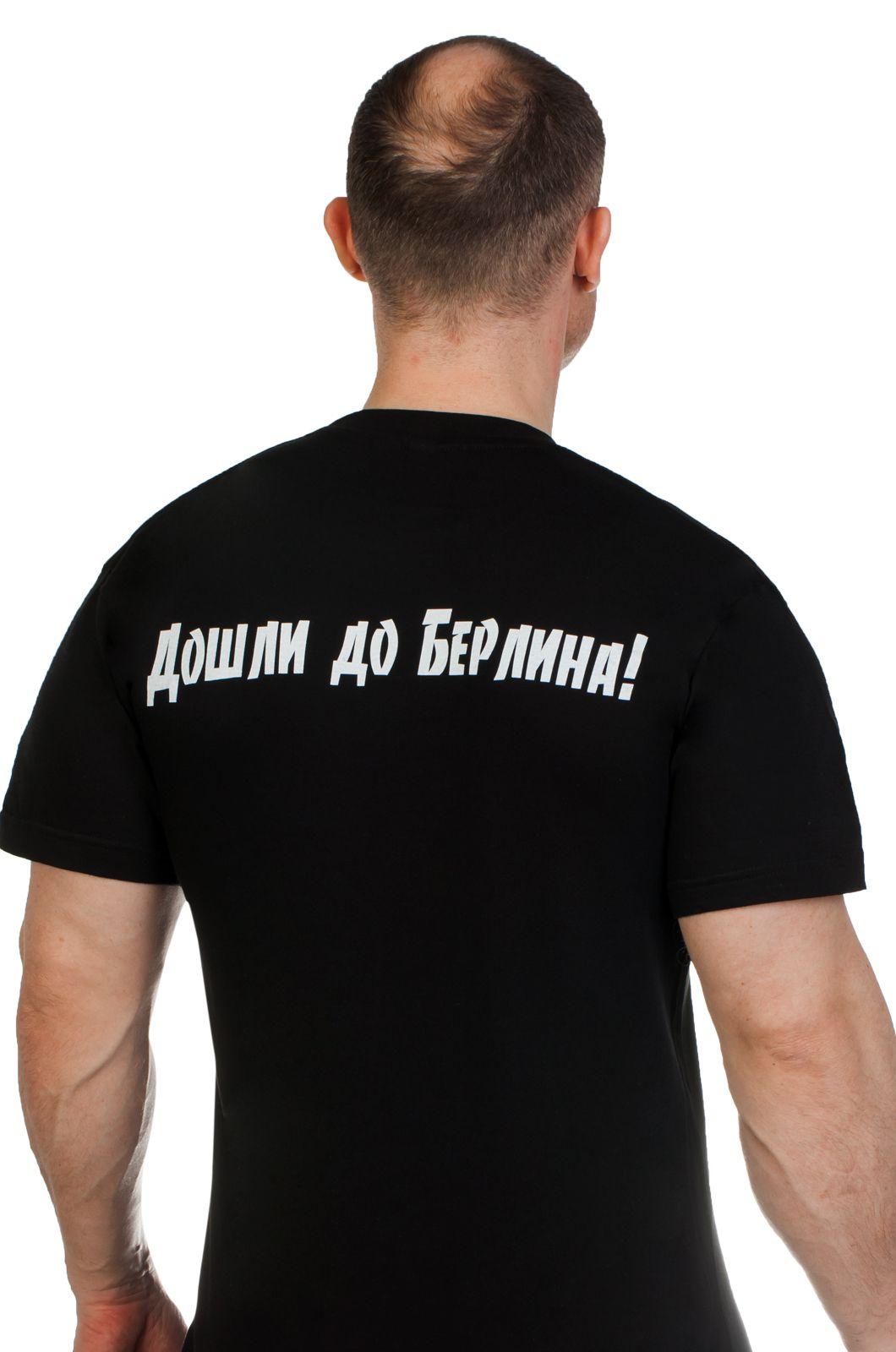 """Черная футболка """"За нашу Победу!"""" по лучшей цене"""