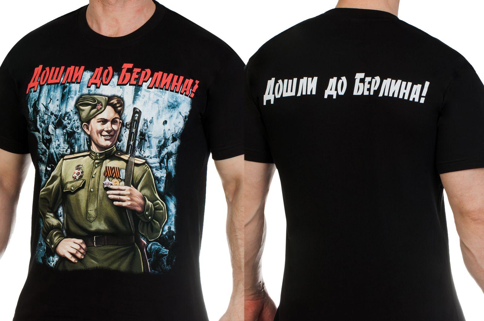 """Заказать футболки """"За нашу Победу!"""""""