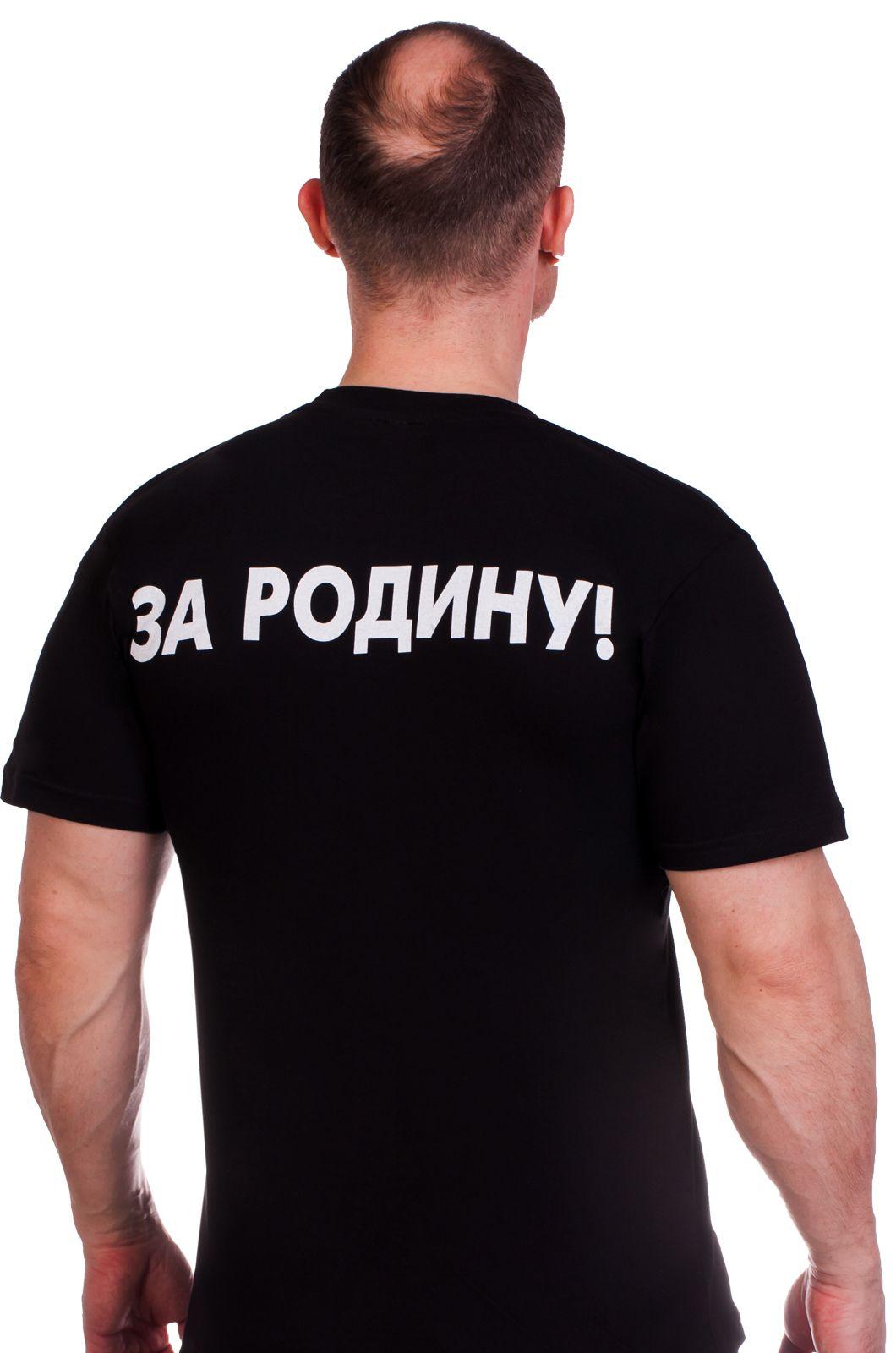 """Футболка """"За Победу"""" по выгодной цене"""