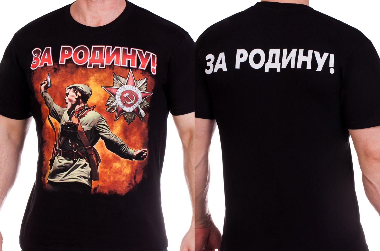 """Заказать футболки """"За Победу"""""""