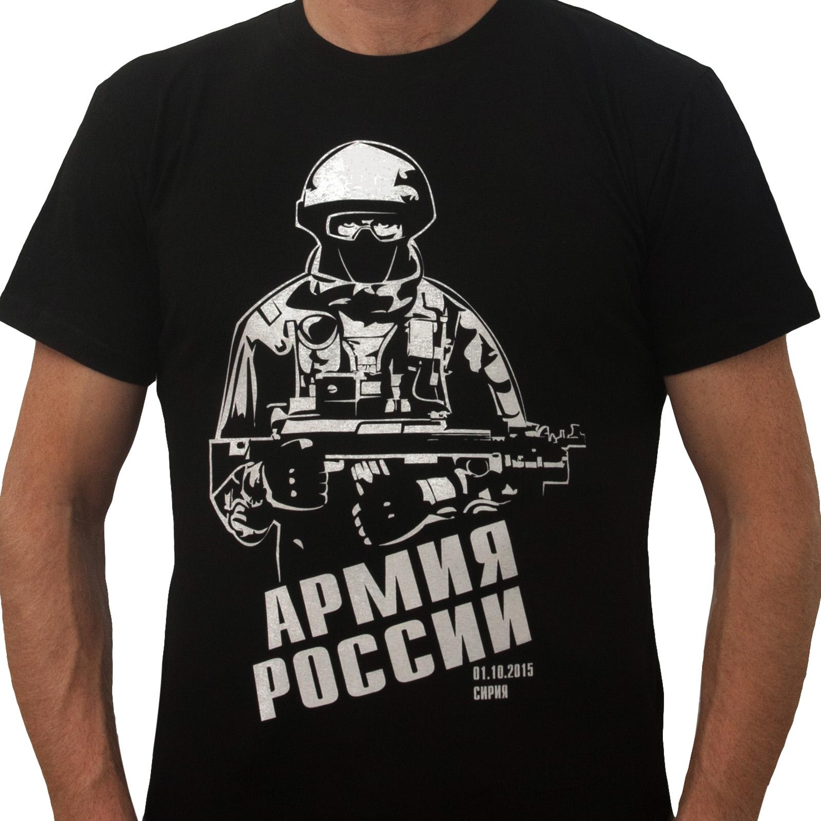 Товары с символикой Армии России
