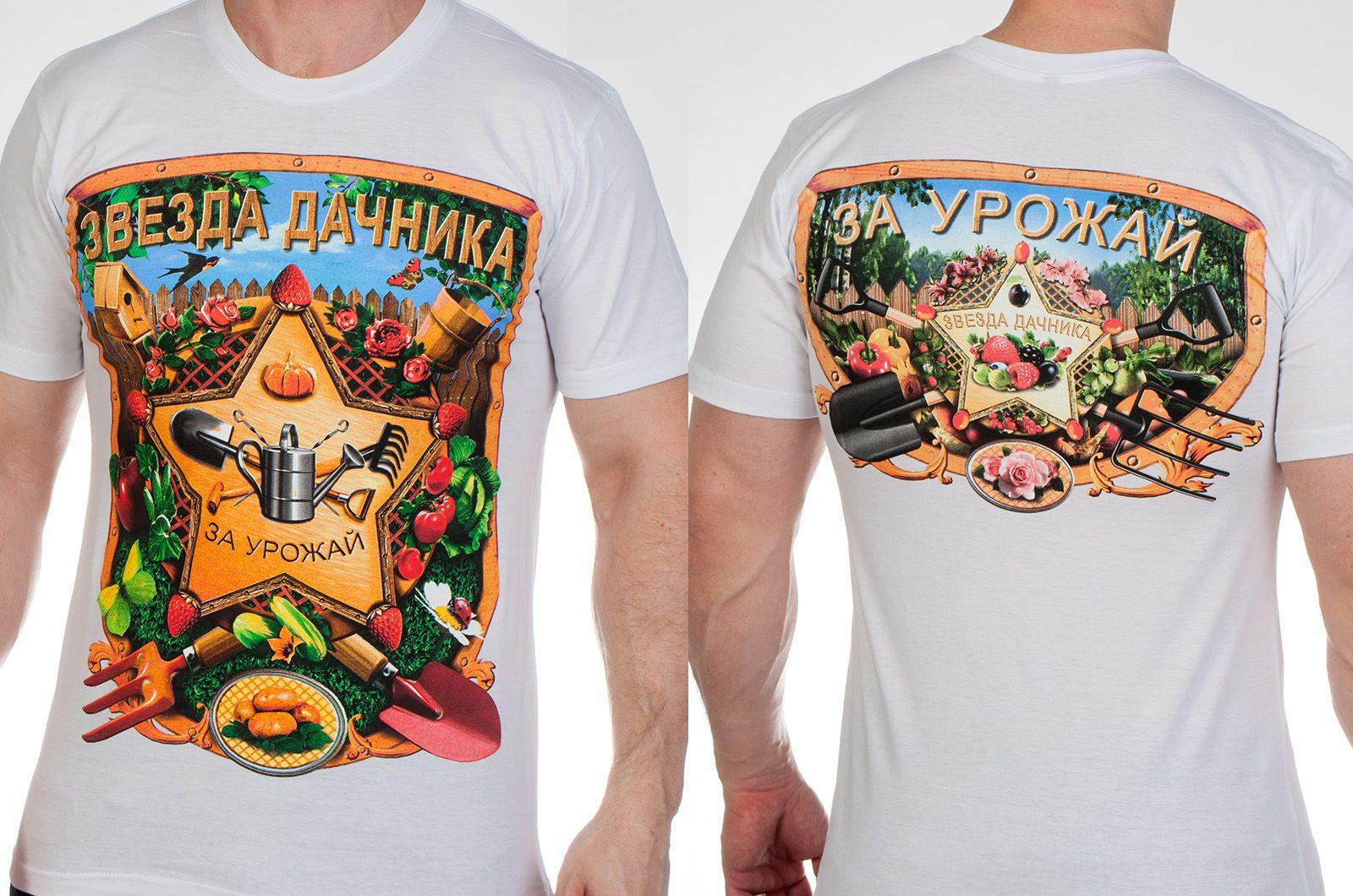 """Заказать футболки """"На даче"""""""