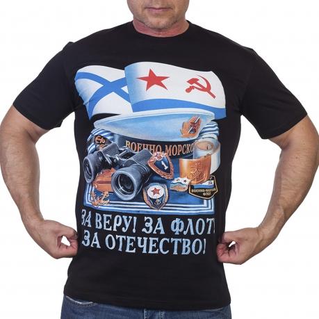 """Футболка """"За веру! За флот! За Отечество!"""""""