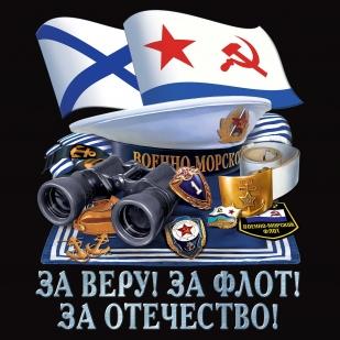 """Чёрная футболка """"За веру! За флот! За Отечество!"""""""