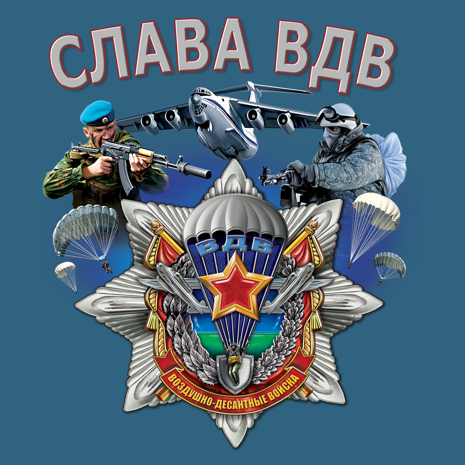 "Футболка ""Звезда ВДВ"" с принтом"