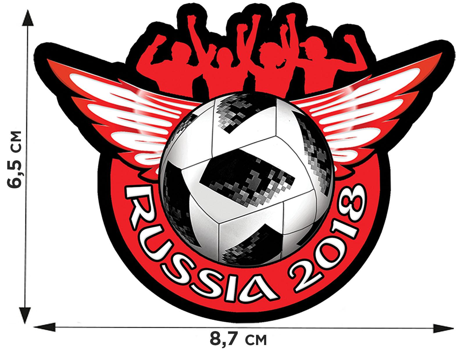 Купить футбольную картинку для сублимации Russia оптом выгодно