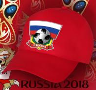 Футбольная крутая бейсболка Russia