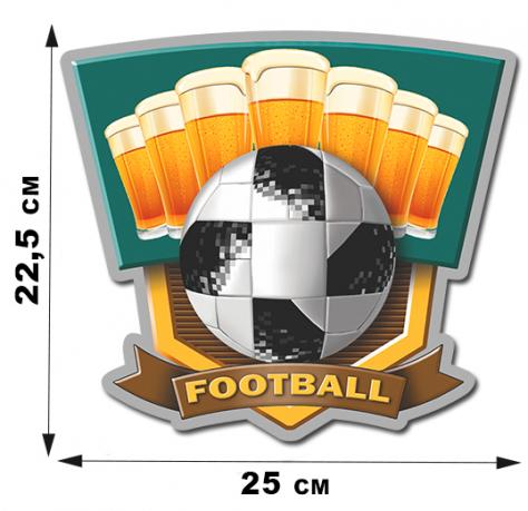 Футбольная наклейка болельщику