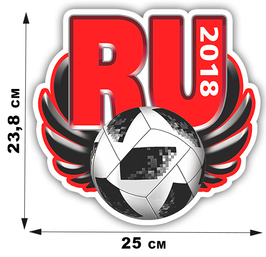 Футбольная наклейка для болельщиков.