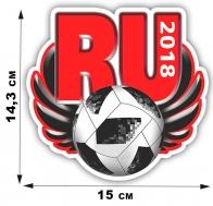 Футбольная наклейка FIFA.