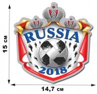 Футбольная наклейка на авто к ЧМ-2018 в России