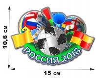 Футбольная наклейка с мячом