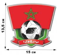 Футбольная наклейка сборной Марокко
