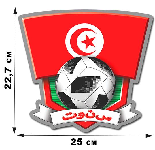 Футбольная наклейка Тунис