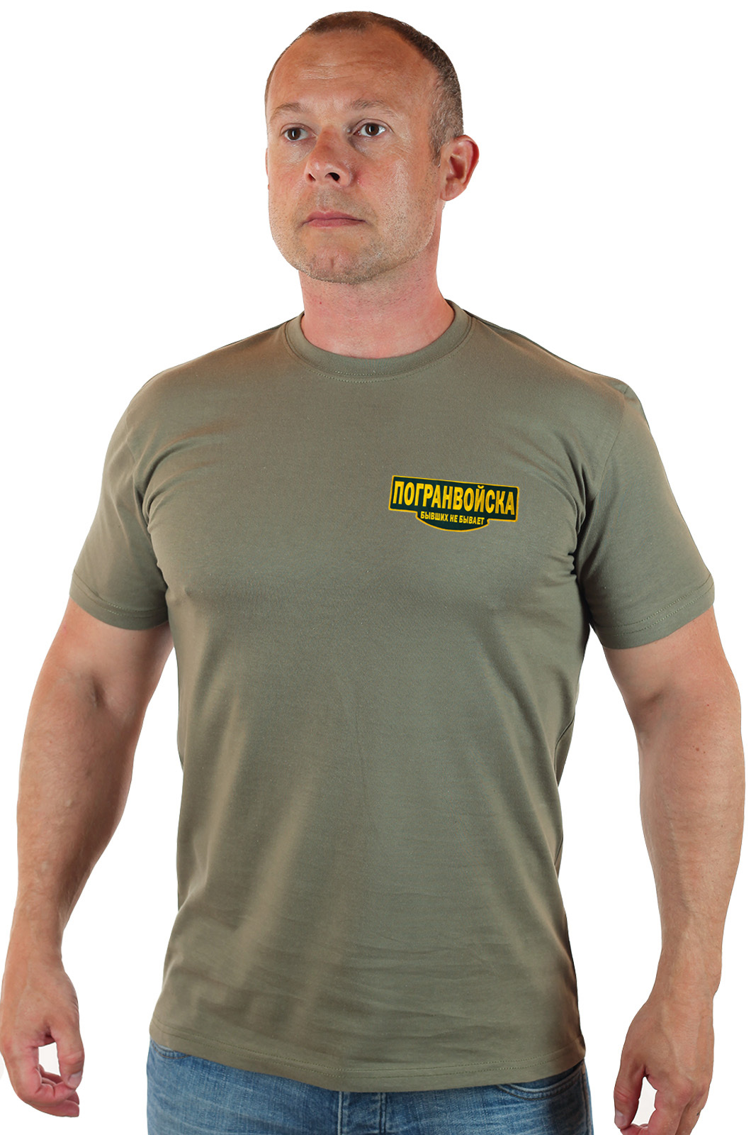 Мужская пограничная футболка с вышивкой