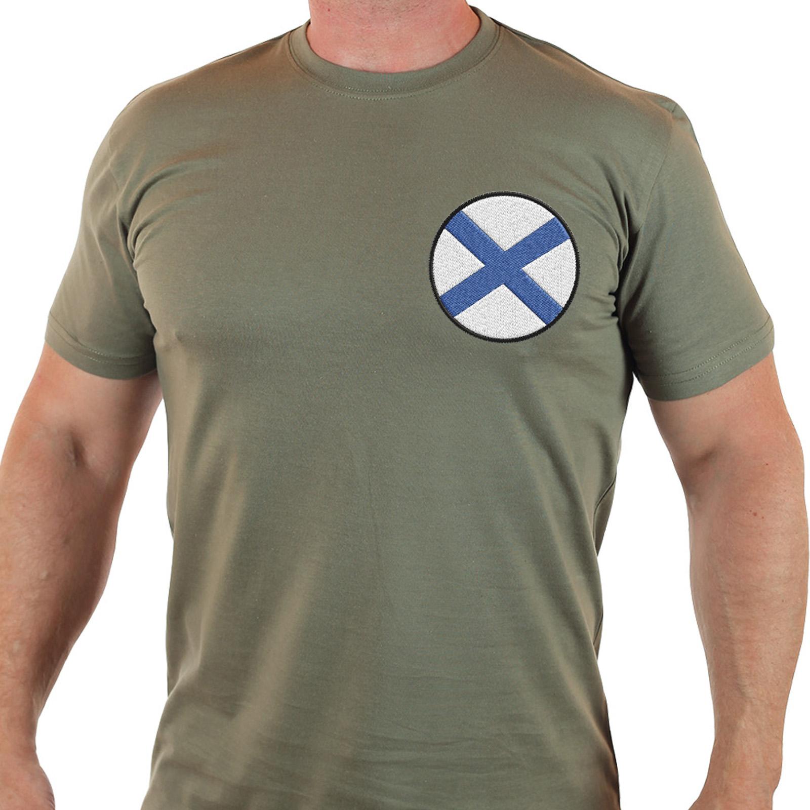 Хлопковая футболка с вышитым Андреевским фагом ВМФ