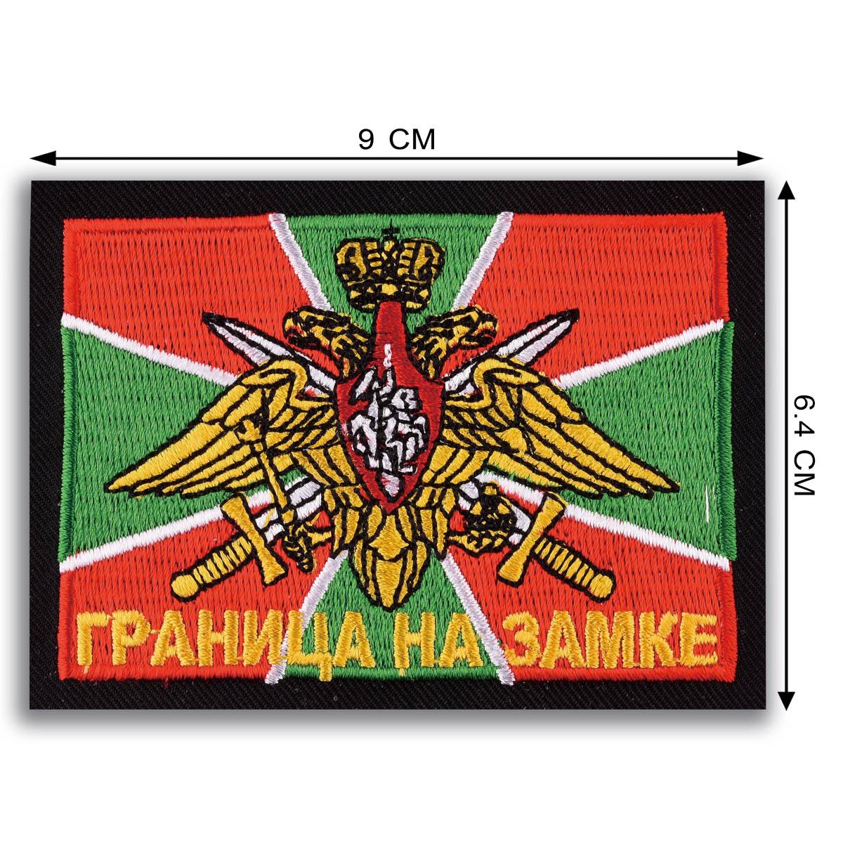 Пограничная футболка ГРАНИЦА НА ЗАМКЕ.