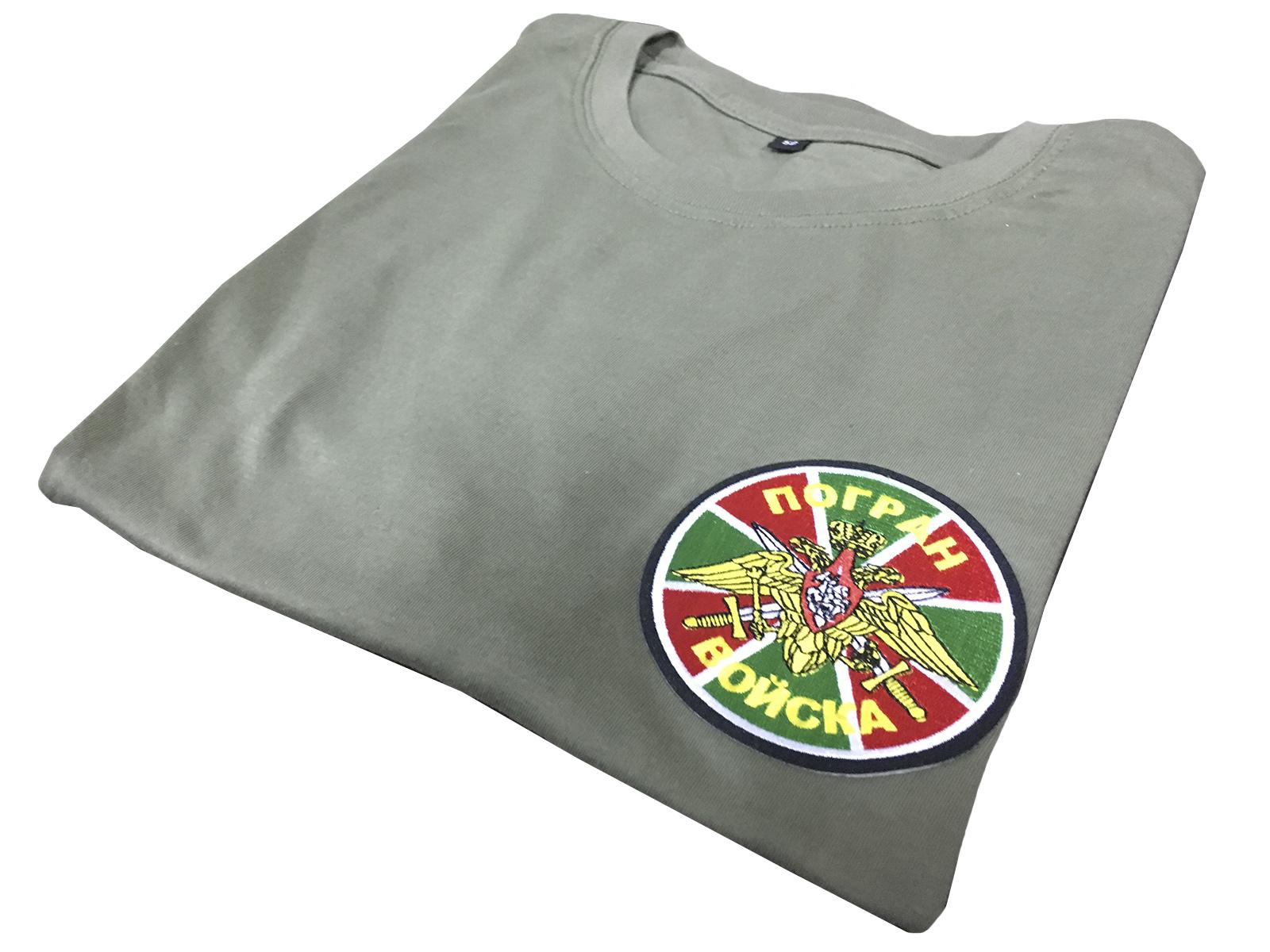 Стильная милитари футболка ПОГРАНВОЙСКА