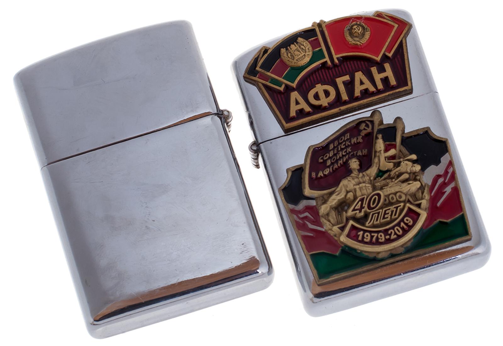 """Газовая зажигалка с накладкой """"Афган"""" - купить в подарок"""