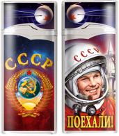 Газовая зажигалка СССР