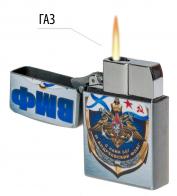 Газовая зажигалка ВМФ