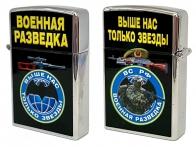 """Газовая зажигалка """"Военная Разведка"""" с девизом"""