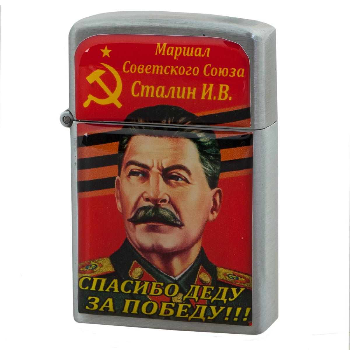 """Газовая зажигалка """"Сталин"""""""