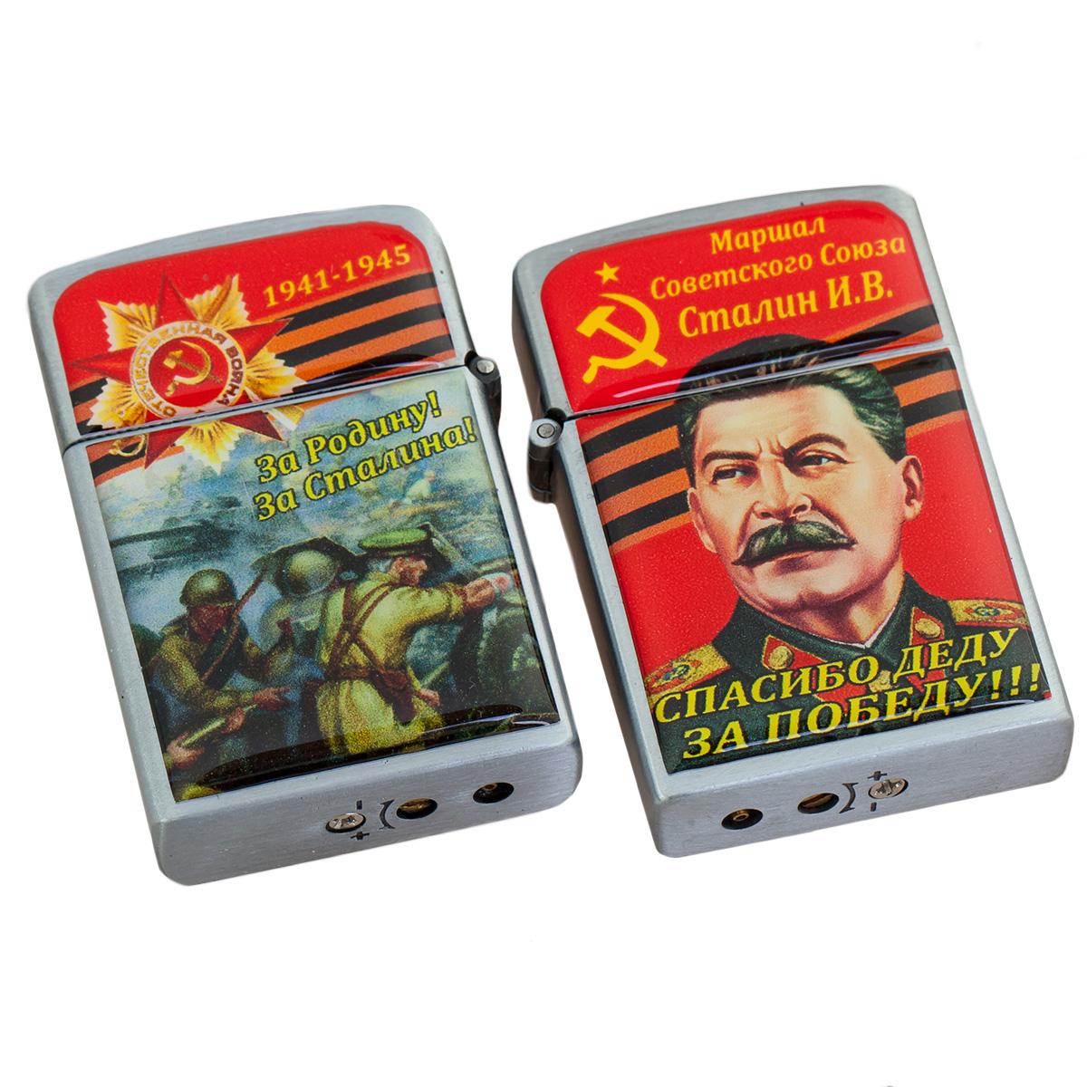 """Газовая зажигалка """"Сталин"""" - с доставкой"""